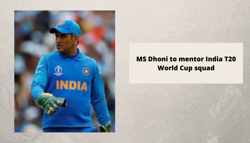 imageso of MS Dhoni