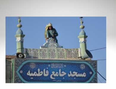 The Taliban promised to step up security at Shiite mosques.